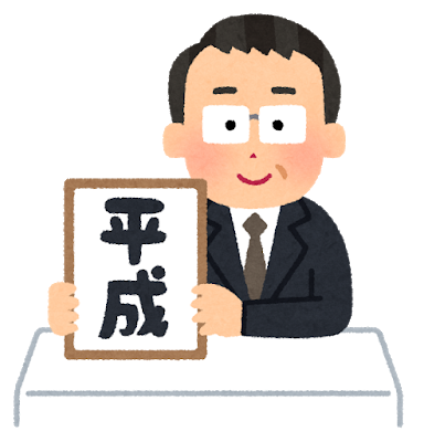 f:id:kentikukun:20181228205014p:plain