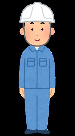 f:id:kentikukun:20190102071148p:plain