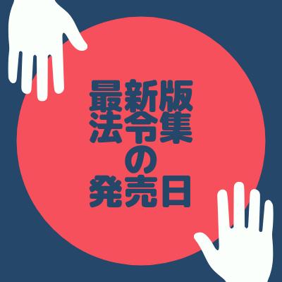 f:id:kentikukun:20190104075327p:plain
