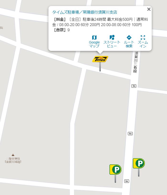 須賀川市民交流センター(tette)駐車場