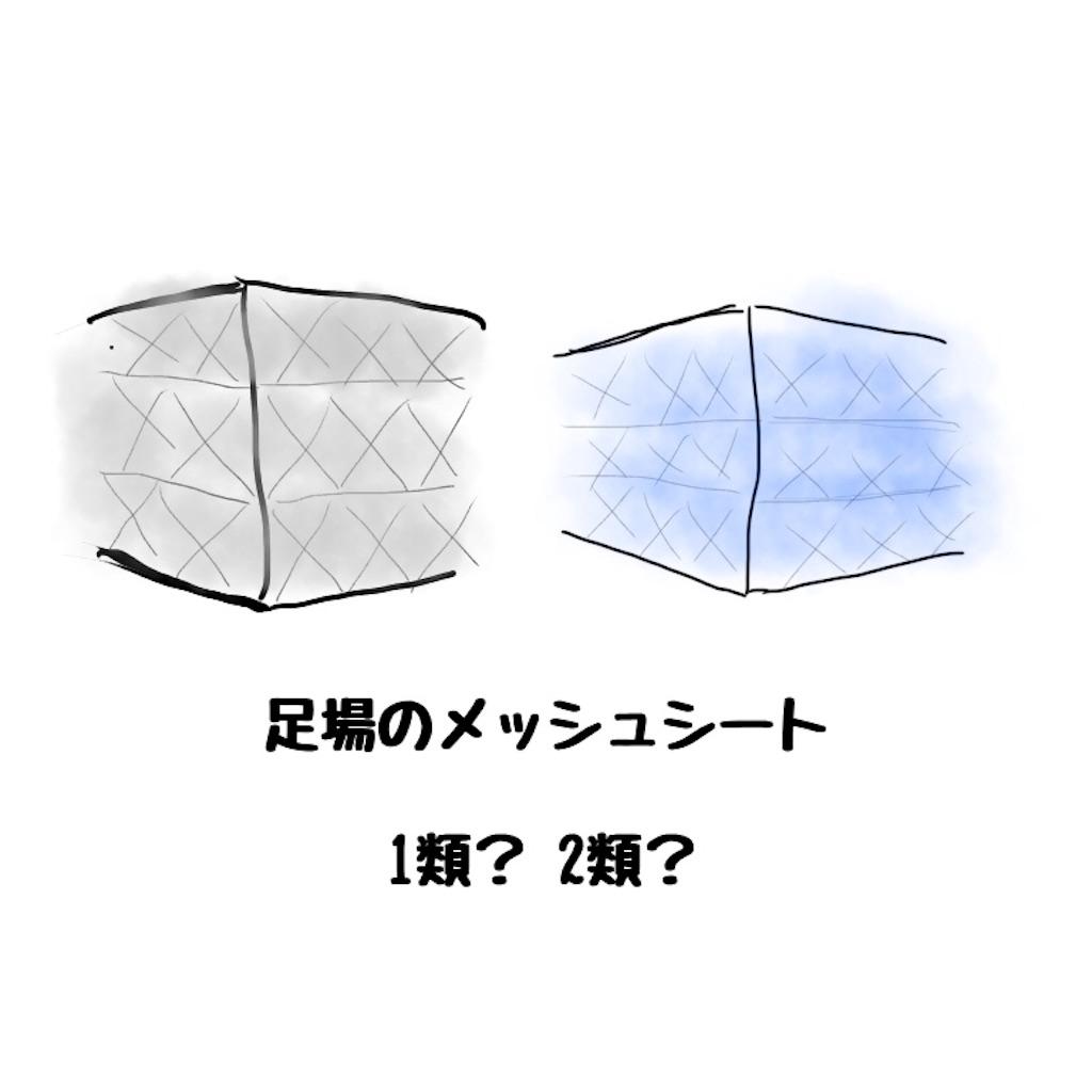 f:id:kentikukun:20190818051638j:image