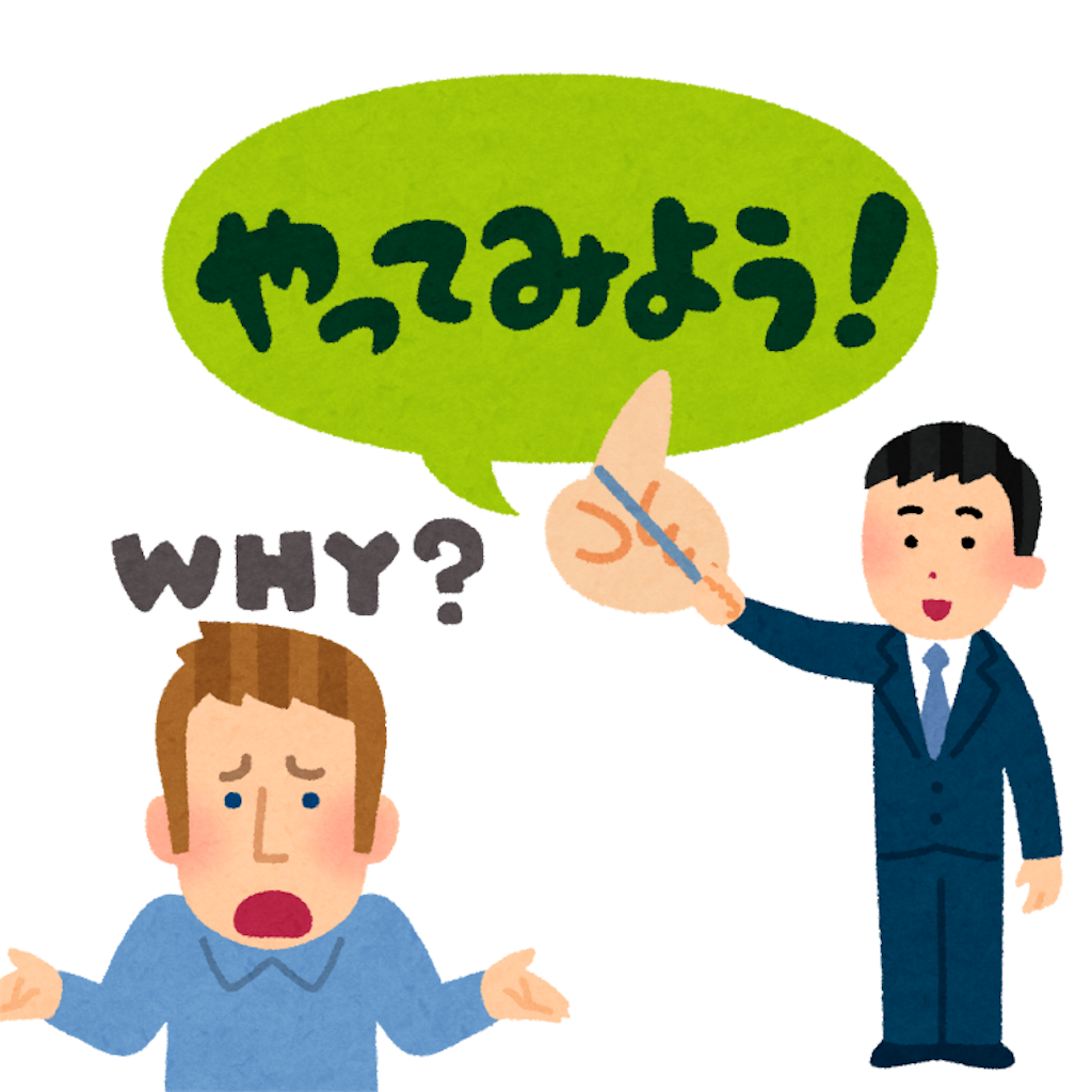 f:id:kentikukun:20190912072619p:image