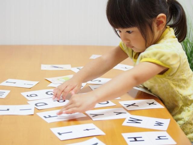 幼児教室 選び方