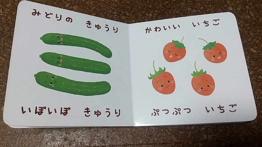 新作 ダイソー 絵本