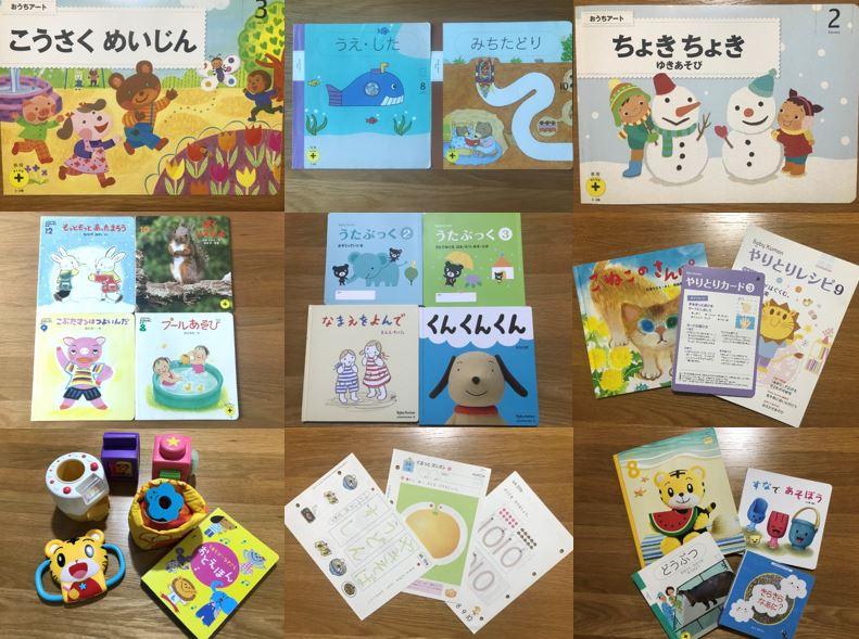 海外 幼児 日本語