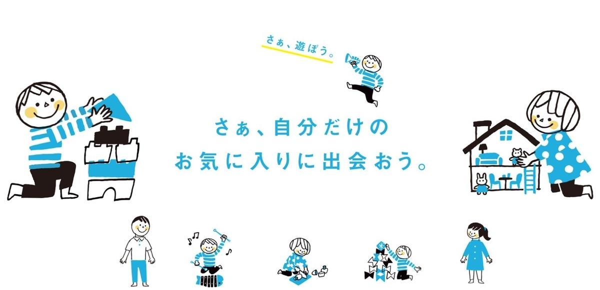 キッズラボラトリー 口コミ 評判 デメリット