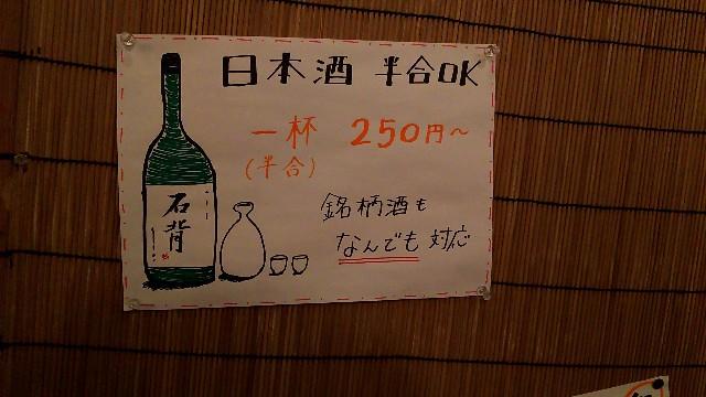 f:id:kento-ishizaki:20171117183947j:plain