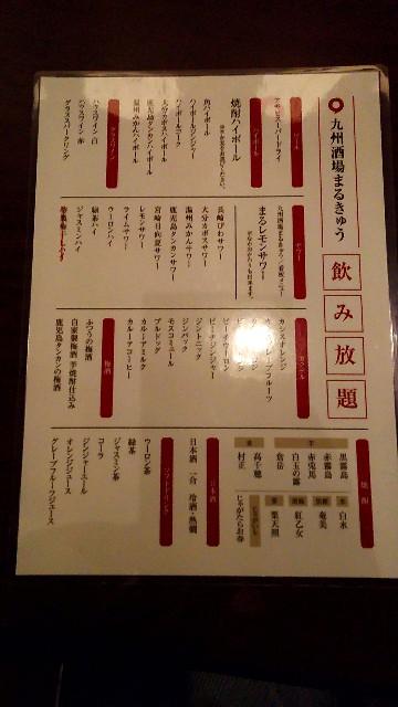 f:id:kento-ishizaki:20171117184055j:plain