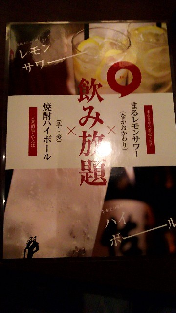 f:id:kento-ishizaki:20171117184110j:plain