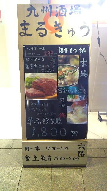 f:id:kento-ishizaki:20171117184202j:plain