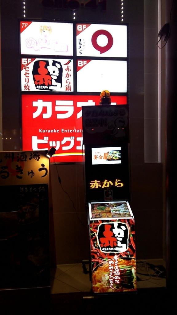 f:id:kento-ishizaki:20171118235039j:plain