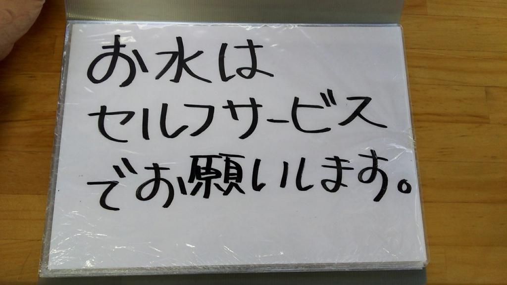 f:id:kento-ishizaki:20171123013044j:plain