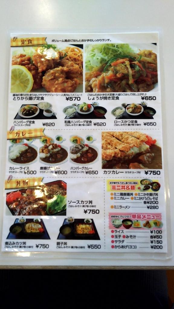f:id:kento-ishizaki:20171123092830j:plain