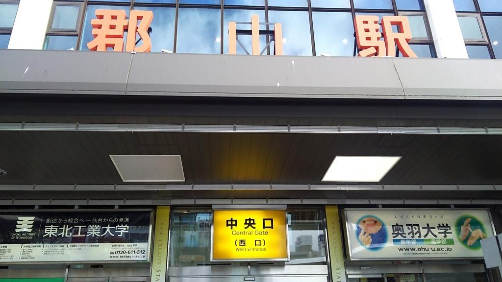 f:id:kento-ishizaki:20171123102822j:plain