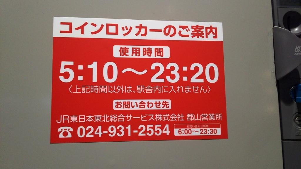 f:id:kento-ishizaki:20171123103150j:plain