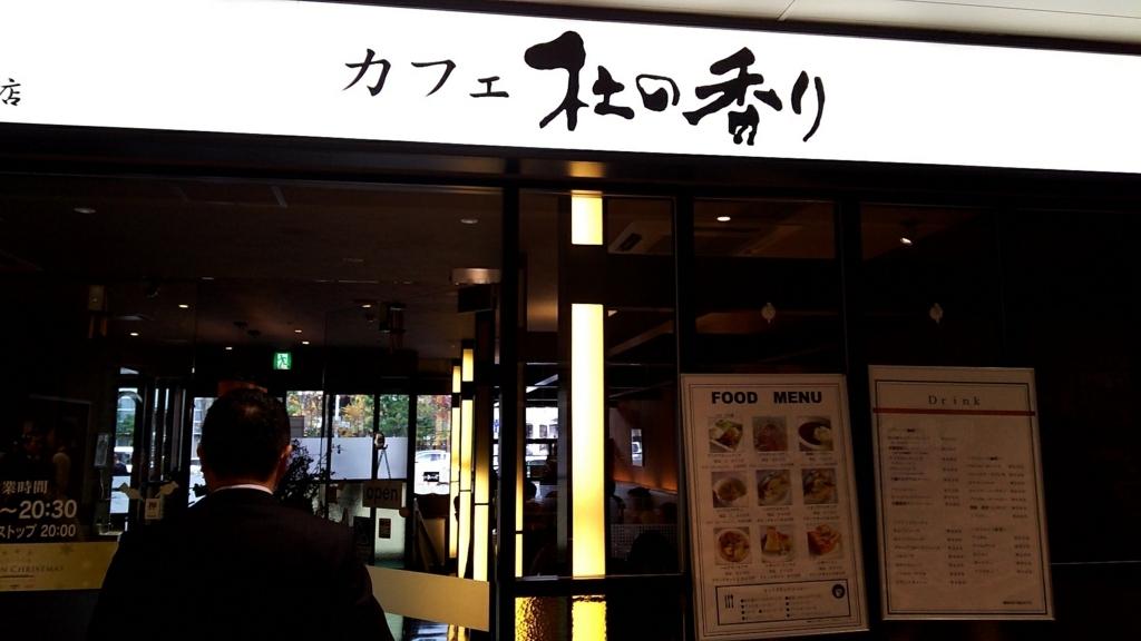f:id:kento-ishizaki:20171123103319j:plain