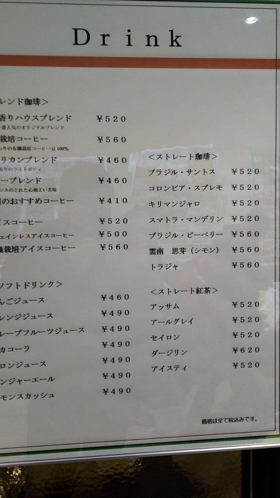 f:id:kento-ishizaki:20171123103335j:plain