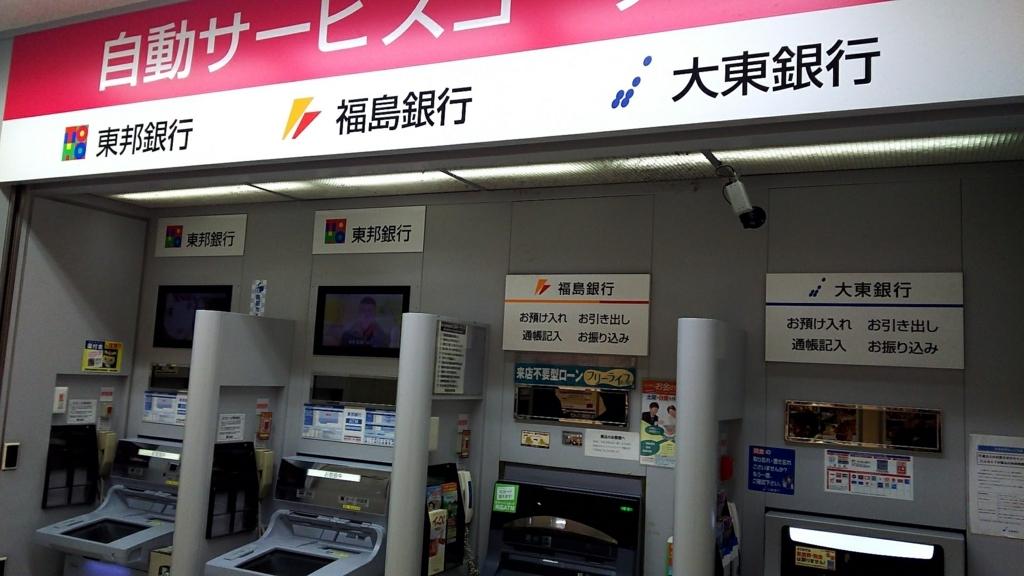 f:id:kento-ishizaki:20171123103416j:plain