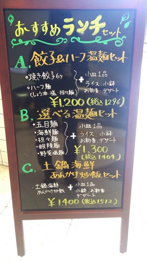 f:id:kento-ishizaki:20171123103712j:plain