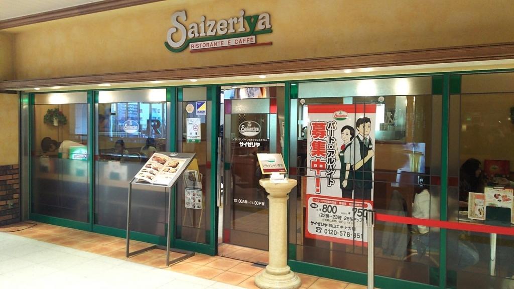 f:id:kento-ishizaki:20171123103718j:plain