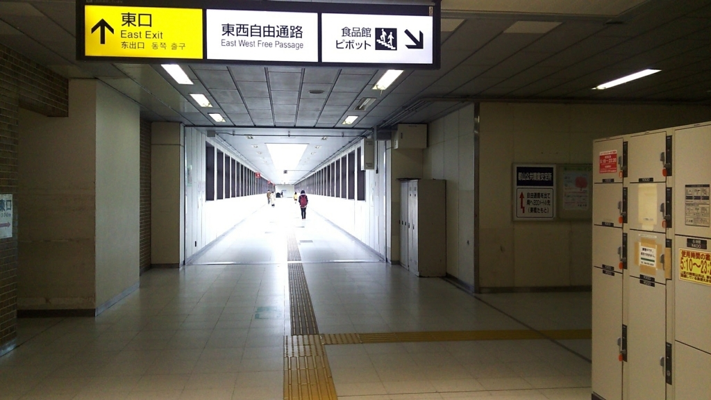 f:id:kento-ishizaki:20171123104356j:plain