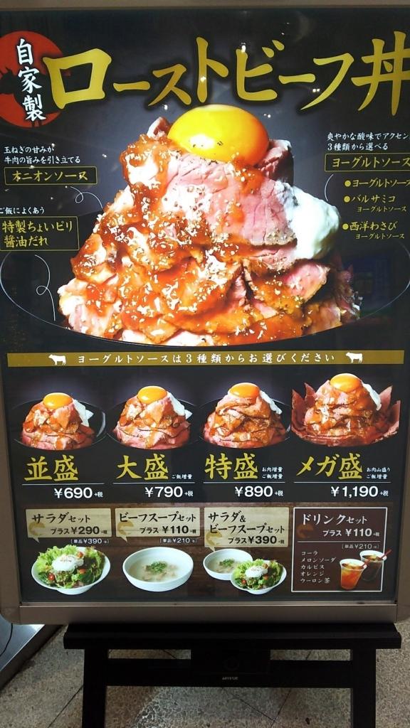 f:id:kento-ishizaki:20171123112620j:plain