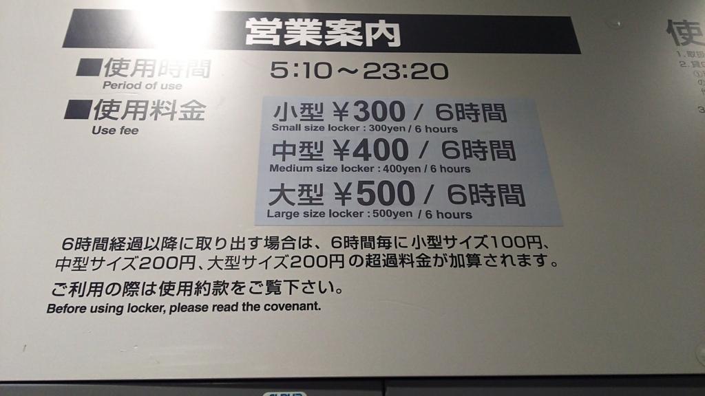 f:id:kento-ishizaki:20171123113111j:plain