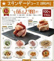 f:id:kento-ishizaki:20171125174130j:plain