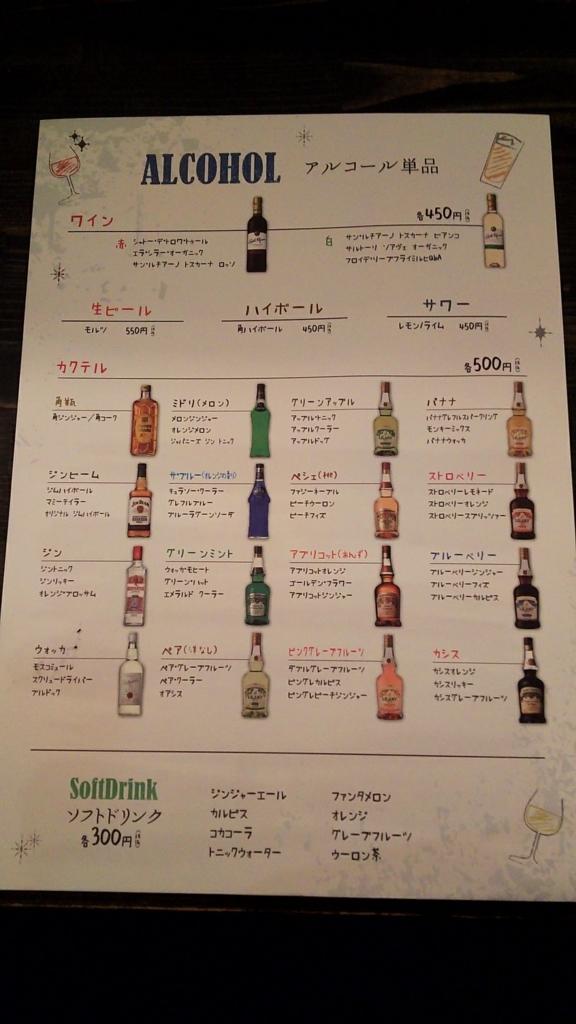 f:id:kento-ishizaki:20171125174153j:plain
