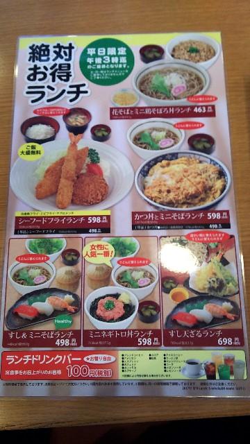 f:id:kento-ishizaki:20171128124656j:image