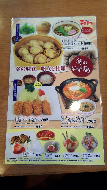 f:id:kento-ishizaki:20171128124710j:image