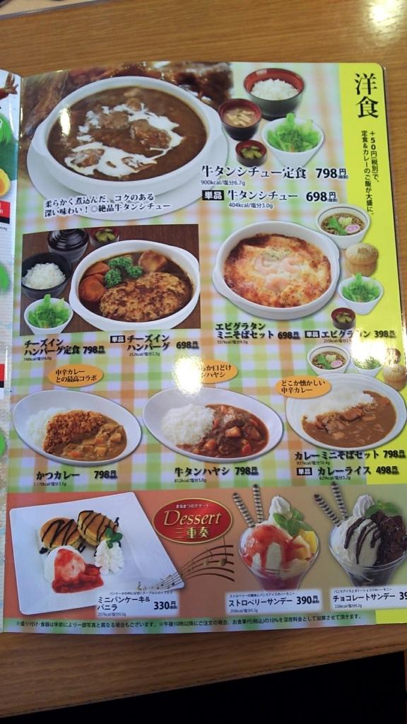 f:id:kento-ishizaki:20171130202539j:plain