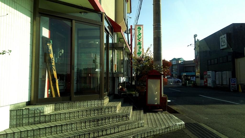 f:id:kento-ishizaki:20171130203944j:plain