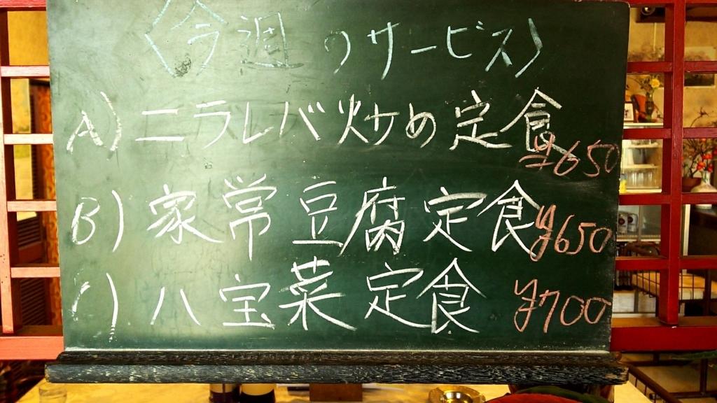 f:id:kento-ishizaki:20171130204002j:plain