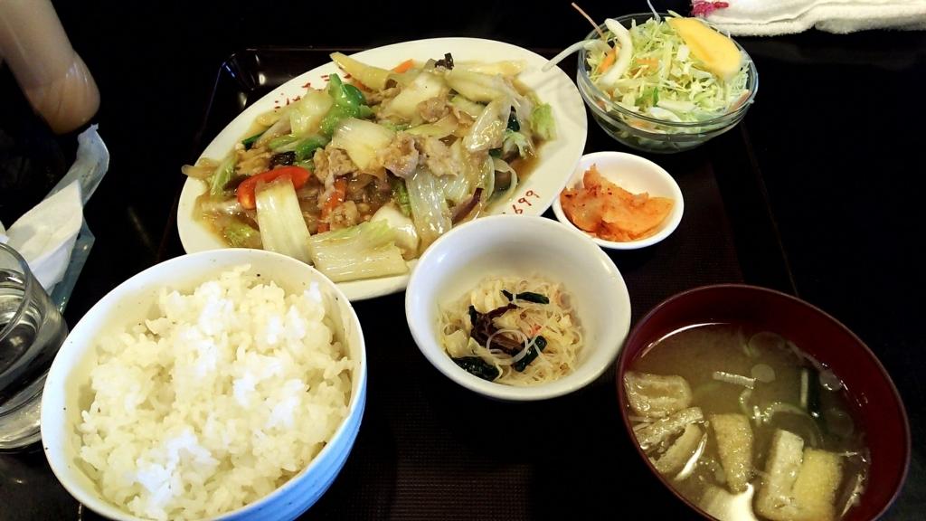f:id:kento-ishizaki:20171130204311j:plain