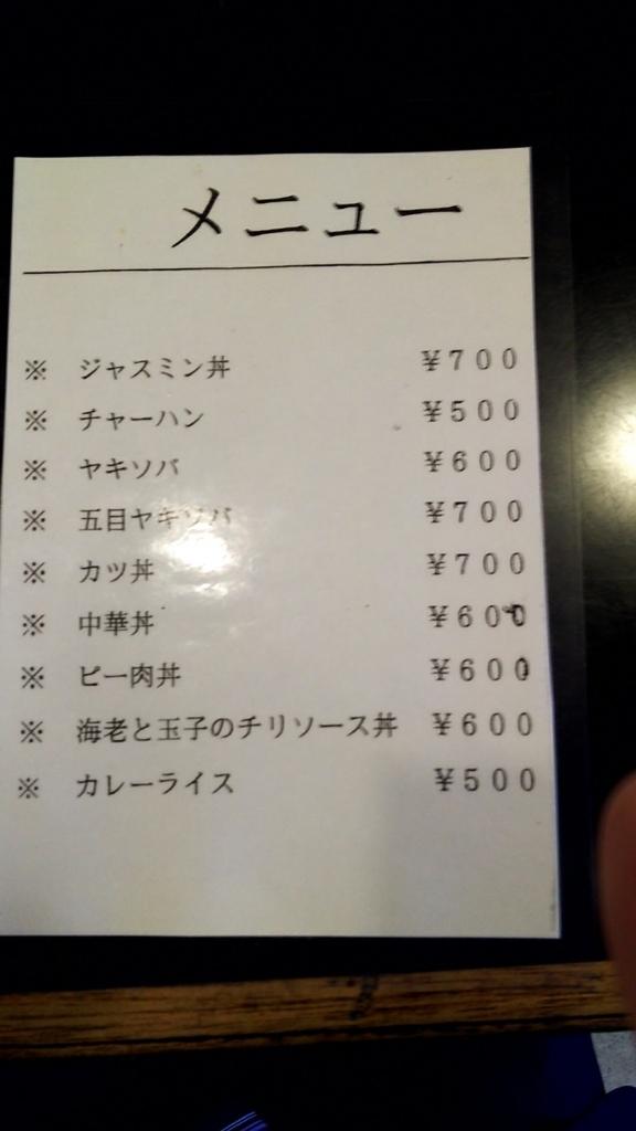 f:id:kento-ishizaki:20171130204540j:plain