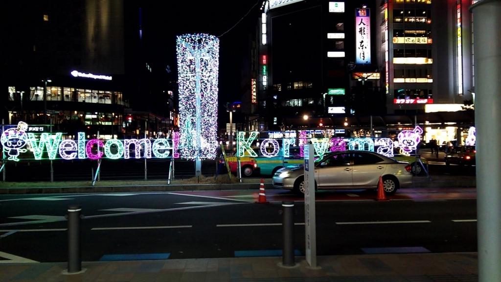 f:id:kento-ishizaki:20171210113714j:plain