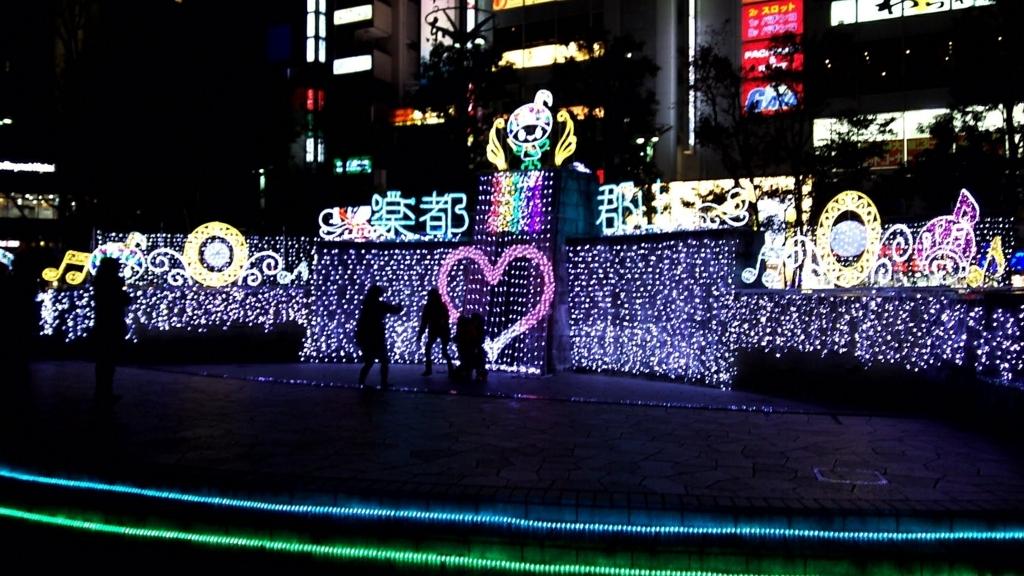 f:id:kento-ishizaki:20171210113730j:plain