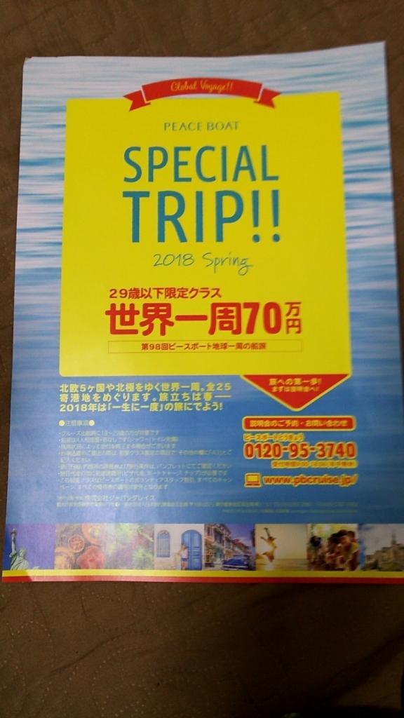 f:id:kento-ishizaki:20171210124648j:plain