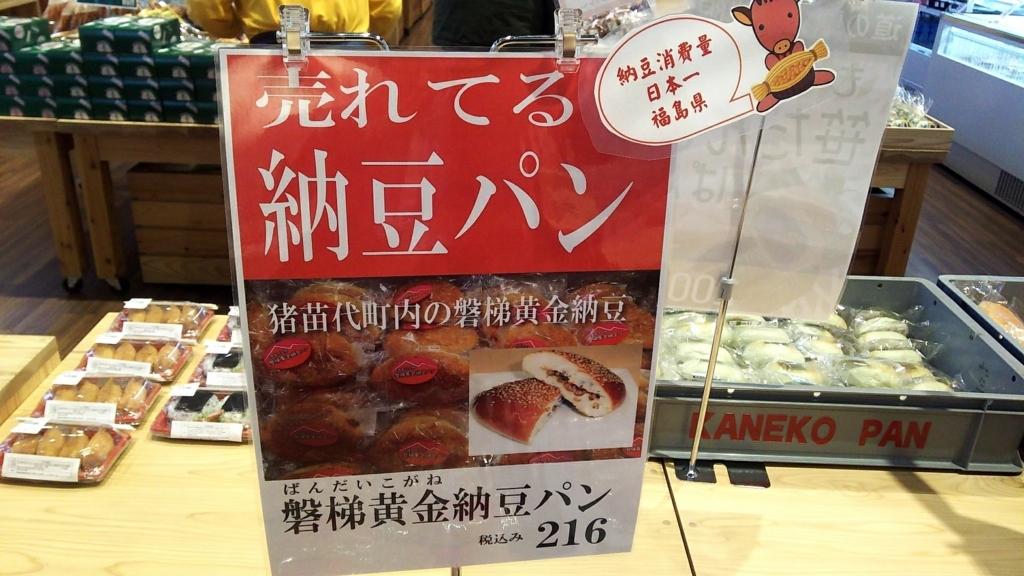 f:id:kento-ishizaki:20171214210217j:plain