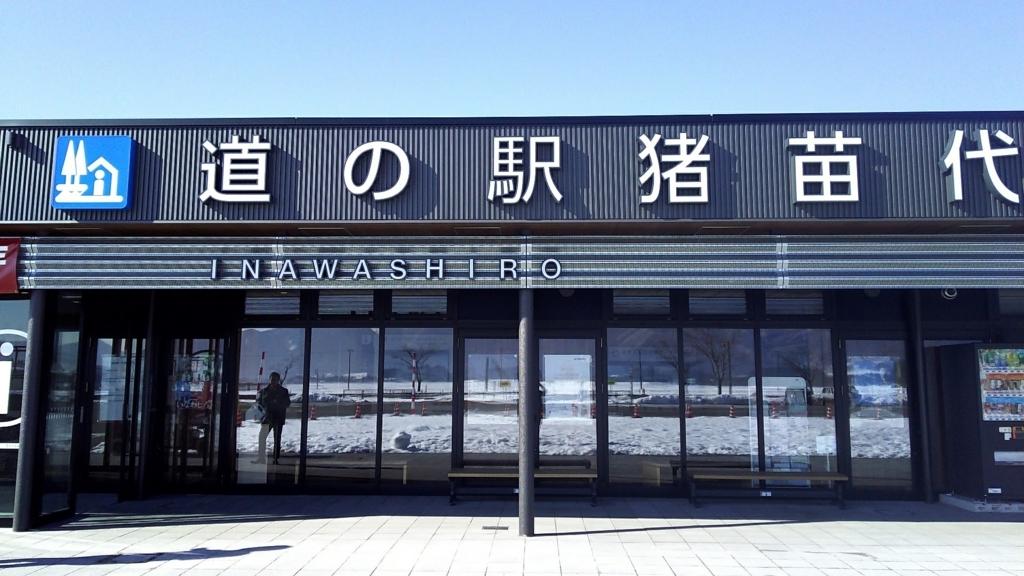f:id:kento-ishizaki:20171214210225j:plain