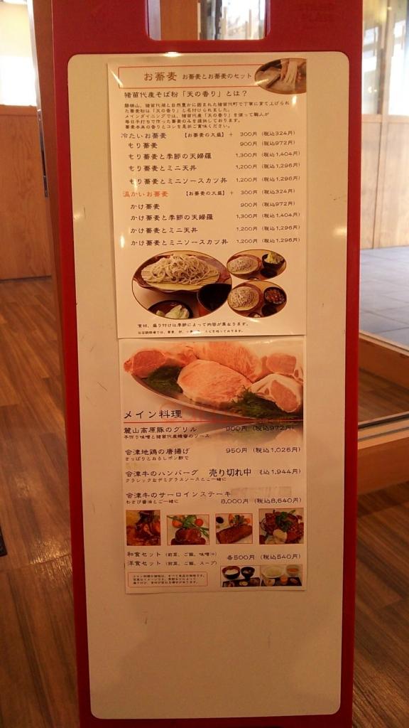 f:id:kento-ishizaki:20171214210309j:plain