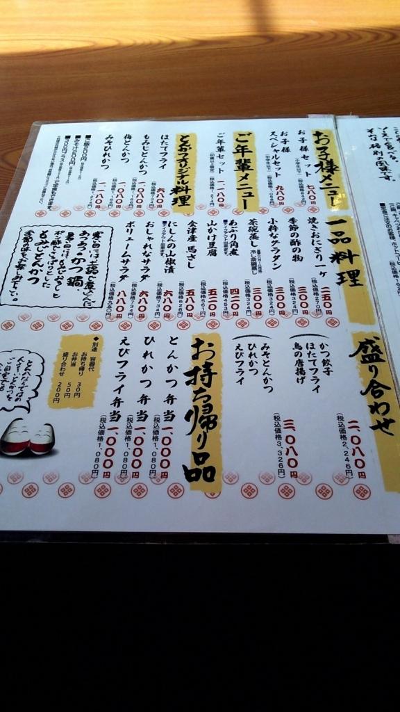 f:id:kento-ishizaki:20171216131804j:plain
