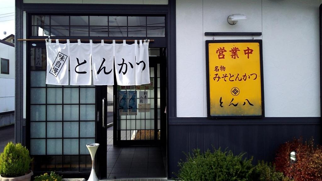 f:id:kento-ishizaki:20171216131834j:plain