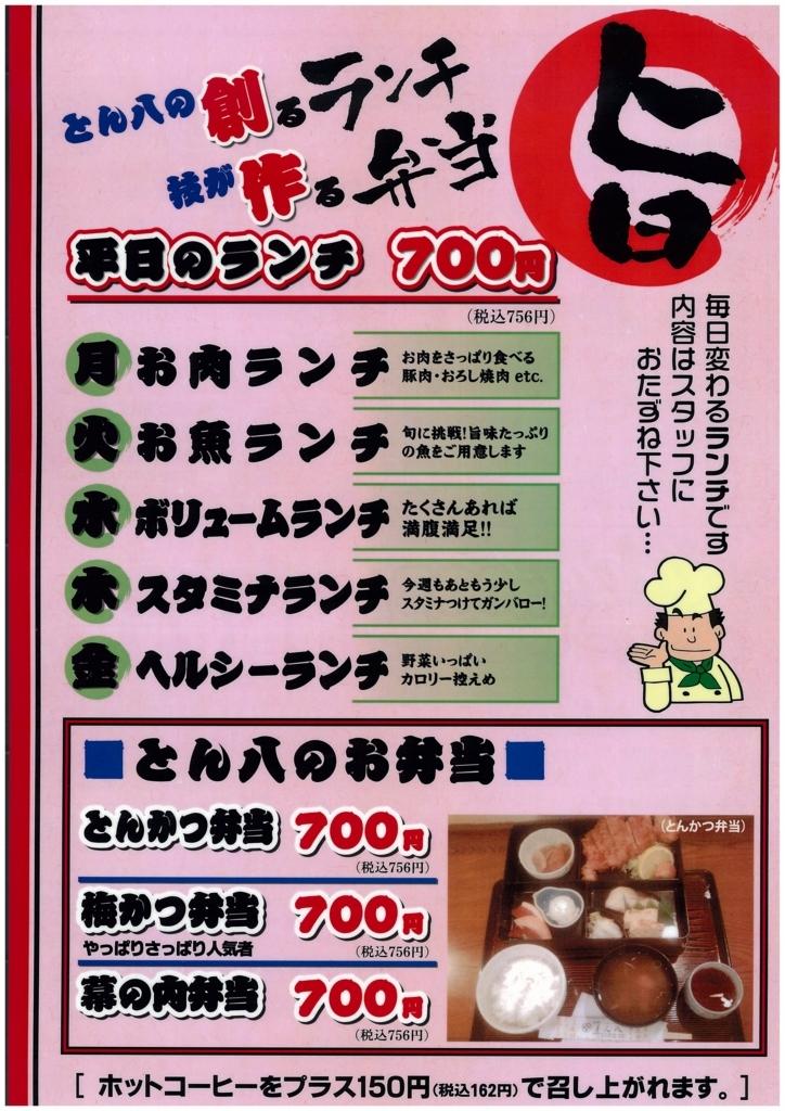 f:id:kento-ishizaki:20171216134821j:plain