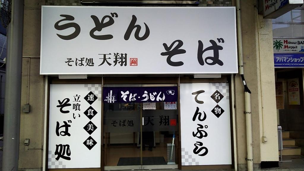 f:id:kento-ishizaki:20171216141011j:plain