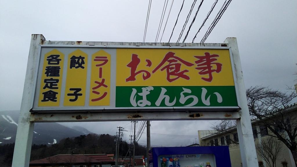 f:id:kento-ishizaki:20171221200411j:plain