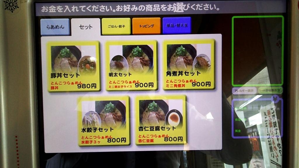 f:id:kento-ishizaki:20171229232523j:plain