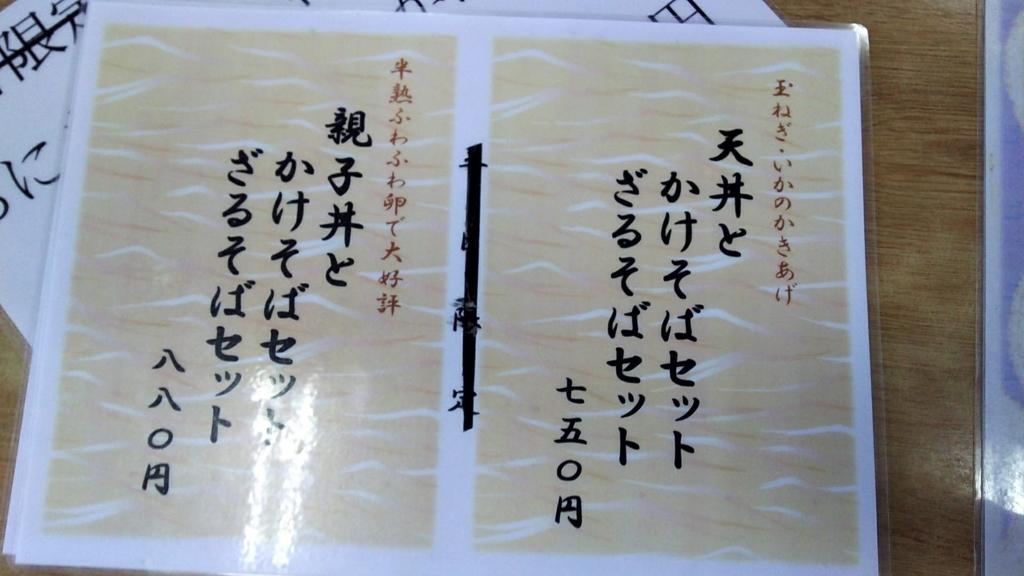 f:id:kento-ishizaki:20171229235710j:plain