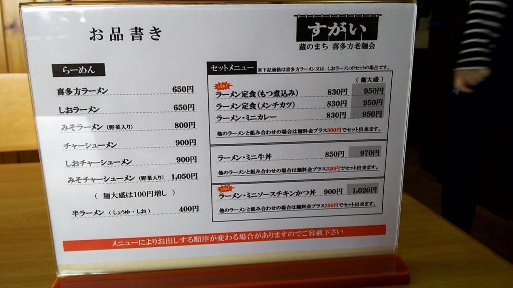 f:id:kento-ishizaki:20171230162733j:plain